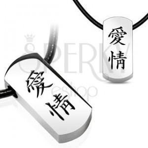 Nyaklánc acél medállal - kínai jelek, bőr zsinór