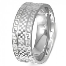 Fényes acélgyűrű - görög kulcs és sakktábla minta